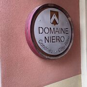 © Domaine Niero - <em>Salomé Imboden</em>