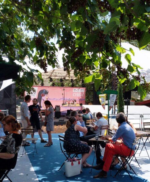 Jazz à Vienne Cybèle